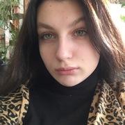 Ксюша 18 Липецк