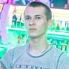 Тарас, 22, г.Львов