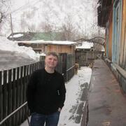 Ната 31 Комсомольск-на-Амуре