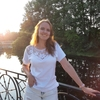 Polina, 19, г.Луга