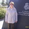 Майя, 61, г.Барселона
