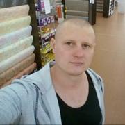 Александр 32 года (Рак) хочет познакомиться в Некрасовском