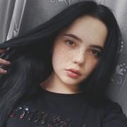 Аня 18 Иркутск