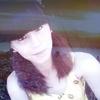 Katrina, 21, Baley