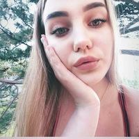 Карина, 22 года, Телец, Нижний Новгород
