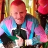 Артур, 30, г.Колорадо-Спрингс