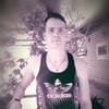 Игорь, 26, г.Светлоград