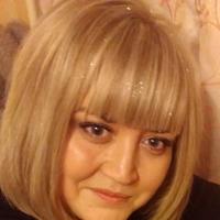 Екатерина, 30 лет, Скорпион, Кемерово