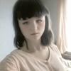 Ирина, 22, г.Итатский