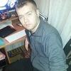Jenya, 26, Shumerlya