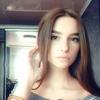 Ксения, 21, г.Барвенково