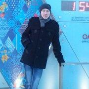 максим 32 Пермь