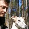 Дмитрий, 34, г.Любытино