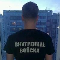 Олег, 28 лет, Близнецы, Томск