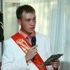 Erik, 24, г.Первоуральск