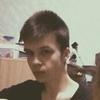 Александр, 20, г.Воронеж