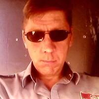 Андрей, 45 лет, Скорпион, Санкт-Петербург
