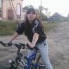 кристина, 23, г.Заречный (Пензенская обл.)
