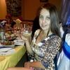 Марина, 26, г.Новосибирск
