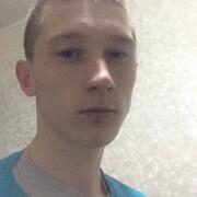 Сергей 22 Новороссийск