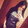Руслана, 20, г.Николаев