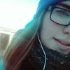 Alina, 16, г.Псков