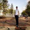 Сергей, 26, Конотоп