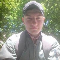 Гоша, 21 год, Водолей, Санкт-Петербург