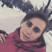 Дарья, 24 года, Весы, Новокузнецк