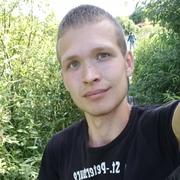 Роман 23 Владимир