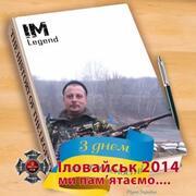 Дмитрий 20 лет (Козерог) Купянск