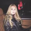Ксения, 23, г.Рязань