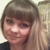 Татьяна, 28, г.Самара