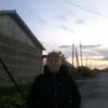 наталья, 44, г.Южноуральск