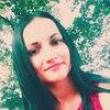 Надя, 24, г.Ивано-Франковск