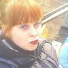 Татьяна, 24, г.Енакиево