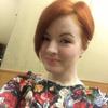 Полина, 23, г.Хабаровск