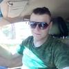 Sergey, 21, г.Киселевск