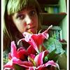 ксюня, 21, г.Верхнеуральск