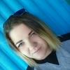 Анна, 19, г.Кременчуг