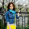 Елена Сергеевна Ющенк, 31, г.Орел