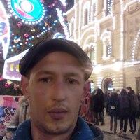 Александр, 32 года, Рыбы, Северодонецк