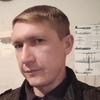 Aleksandr, 34, Chui