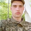 Сергій, 20, г.Желтые Воды