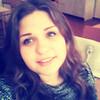 Алена, 19, г.Евпатория