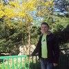 Юрій, 30, г.Запорожье