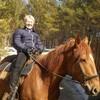 Людмила, 55, г.Иркутск