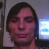 Валерий, 33, г.Новороссийск