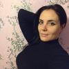 Наталья, 36, г.Дмитров