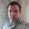 Алексей, 25, г.Кострома